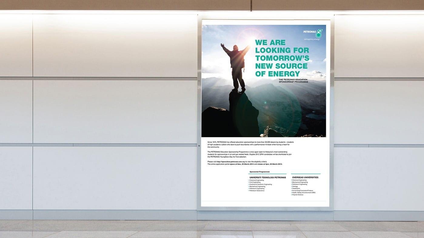 马石油海报广告