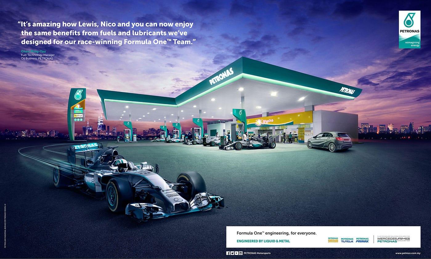马石油海报