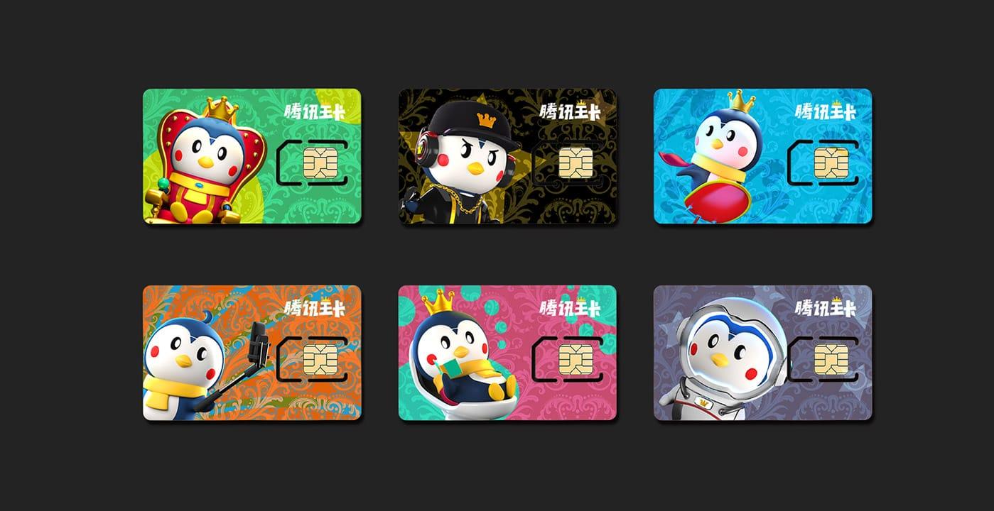 腾讯王卡吉祥物广告006