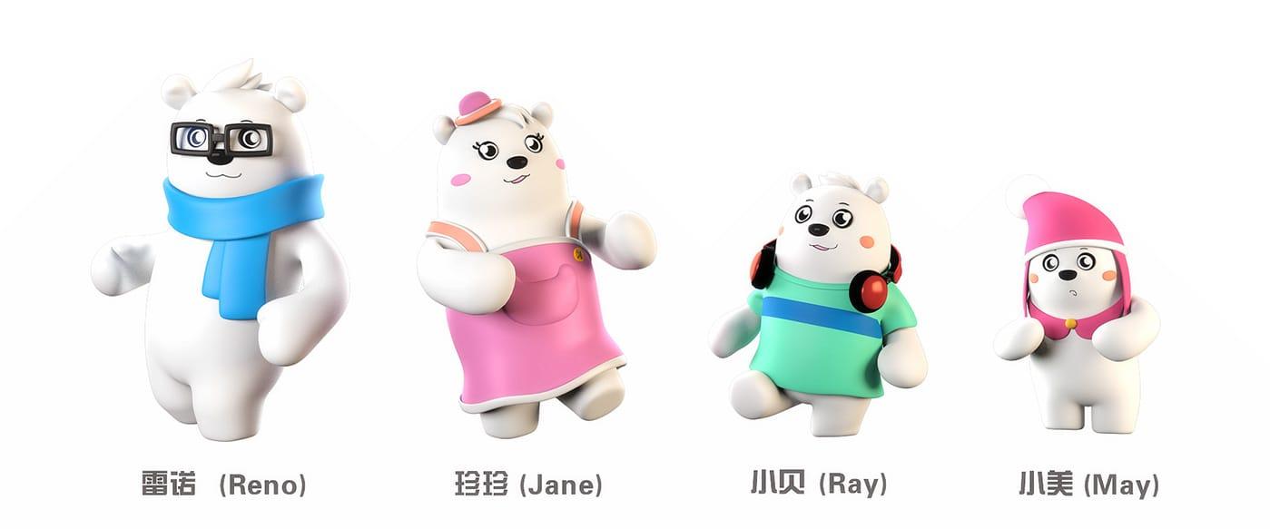 美的空调吉祥物创意广告05