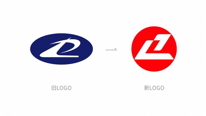 力量科技公司LOGO及形象升级