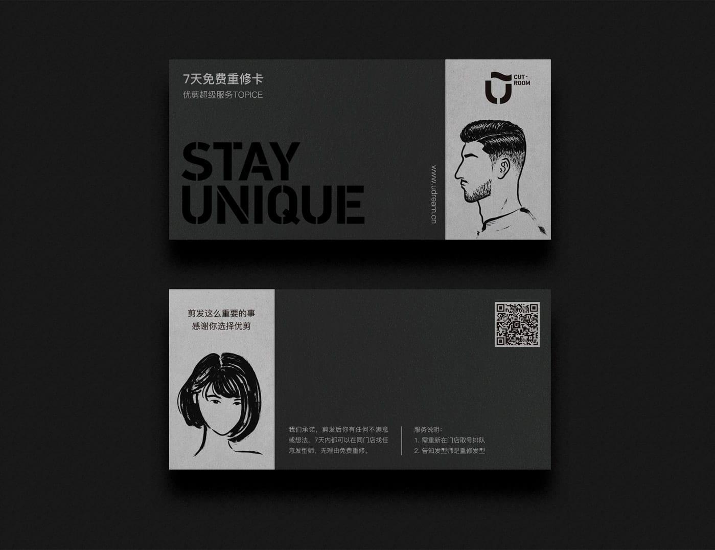 上海品牌设计5