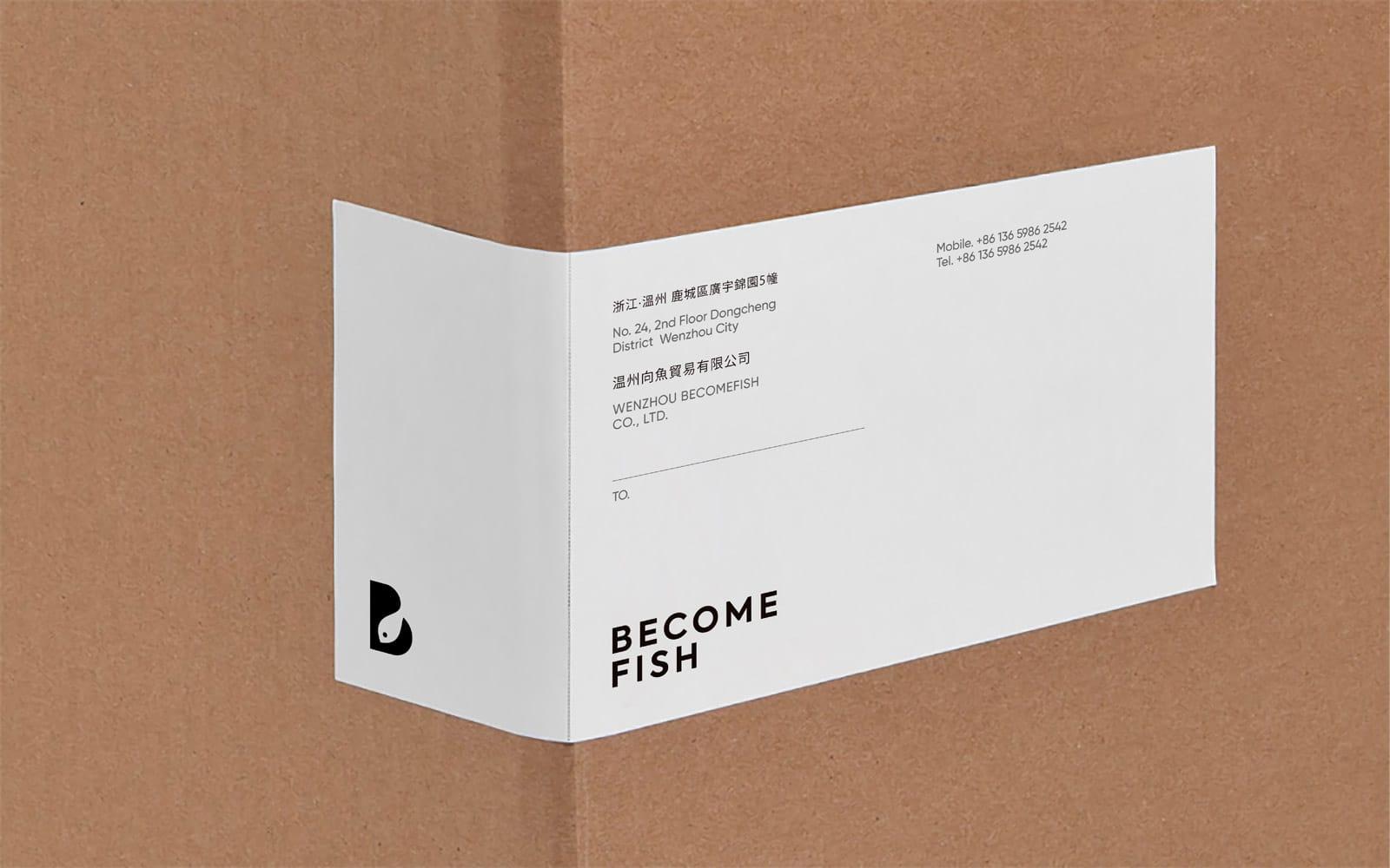 向鱼外包装