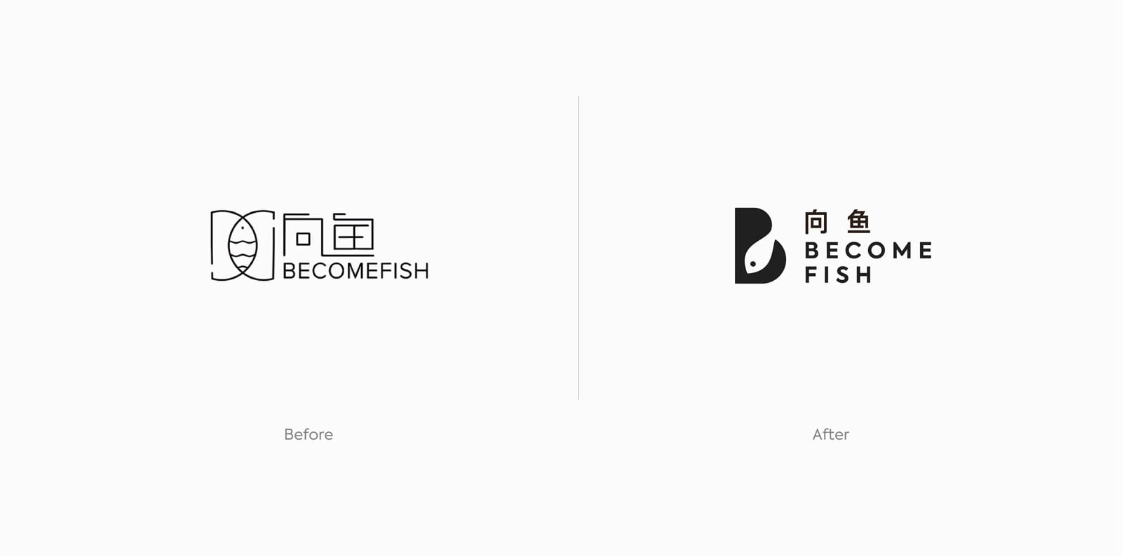 向鱼新旧logo对比